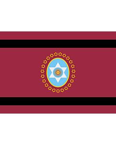 Flag: Salta Province