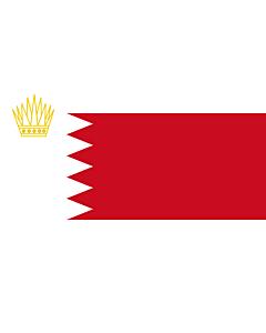 Flag: Royal standard of Bahrain