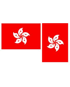Flag: HKSAR hv