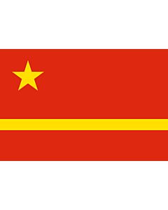 Flag: The  Yellow River  design of the Flag of the People s Republic of China originally preferred by Mao Zedong