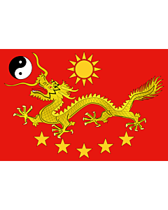 Flag: New Chinese Imperial | A new flag for China