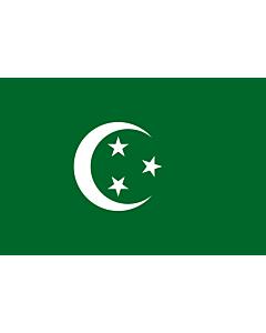 Flag: Egypt  1882-1922 | Egypt 1882