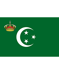 Flag: Royal Standard of Egypt  on land | Royal Standard on land  of the Kingdom of Egypt