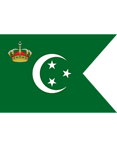 Flag: Royal Standard of The Crown Prince of Egypt 1922-53