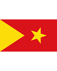 Flag: Tigray Region