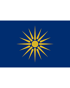 Flag: Greek Macedonia