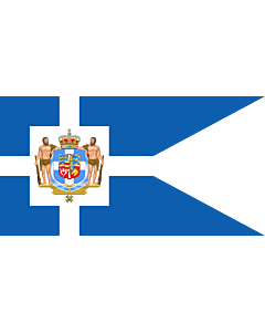 Flag: The reported first Royal Standard of Greece, ca