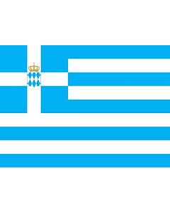 Flag: Naval Ensign of the Kingdom of Greece 1833