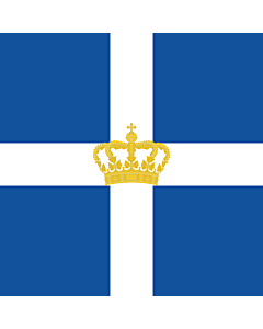 Flag: Naval Jack of Kingdom of Greece
