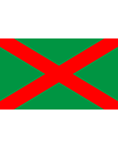 Flag: Principality of Pindus and Voivodship of Macedonia between 1941 - 1944