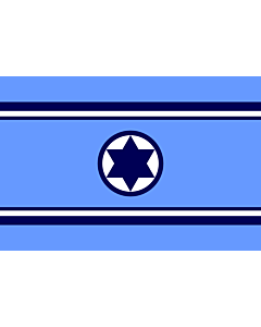 Flag: Israeli Air Force