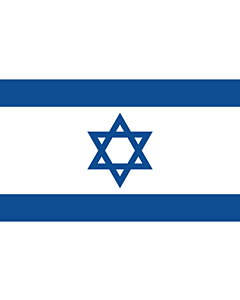 Flag: Israel  Yale Blue | Israeli flag with the yale blue shade of blue