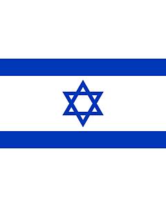 Flag: Israel