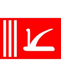 Flag: State of Jammu and Kashmir