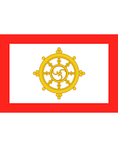 Flag: Sikkim monarchy