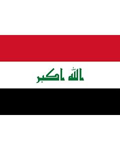 Flag: Iraq