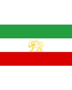 Flag: State Iran 1964-1980 alternate