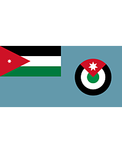Flag: Royal Jordan Air Force Ensign