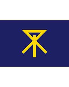 Flag: Osaka