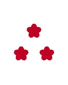 Flag: Standard of Vice Admiral  JMSDF
