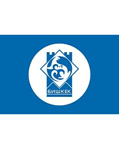 Flag: Bishkek, Kyrgyzstan