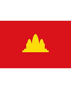 Flag: Democratic Kampuchea