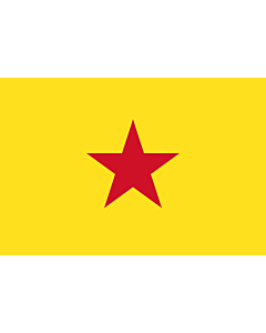Flag: Mohéli