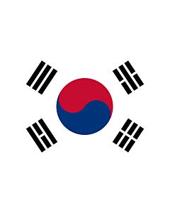 Flag: Korea (Republic) (South Korea)
