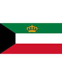 Flag: Standard of the Emir of Kuwait