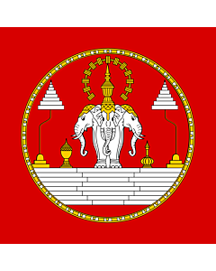 Flag: Pre-1975 The Royal Lao flag is a three headed elephant referred to as an Erawan
