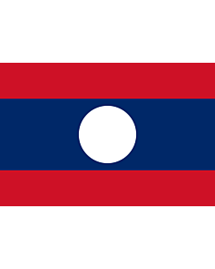 Flag: Lao People's Democratic Republic