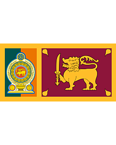 Flag: Sri Lankan Army