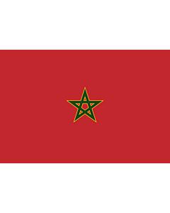 Flag: Royal Flag of Morocco