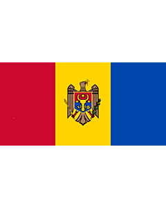 Flag: Moldova, reverse   Republicii Moldova, revers