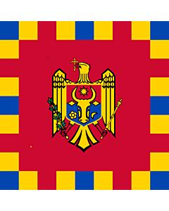 Flag: President of the Parliament of Moldova   Stindardul Preşedintelui Parlamentului Republicii Moldova