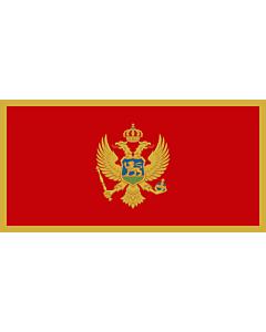 Flag: Montenegro
