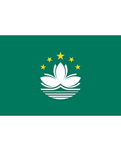 Flag: Macao