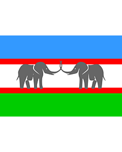 Flag: CANU | Caprivi African National Union of the Free State of Caprivi Strip/Itenge