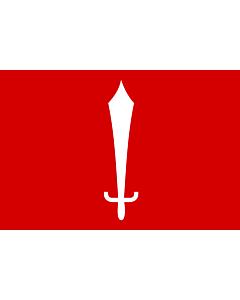 Flag: Kathmandu, Nepal | Capital city of en Nepal