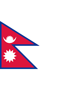 Flag: Nepal