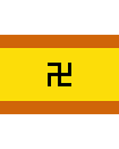 Flag: Guna Yala, Panama