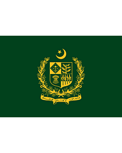 Flag: Prime Minister of Pakistan
