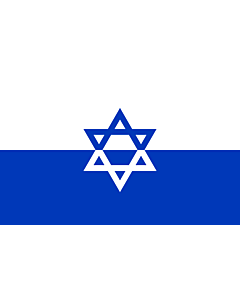 Flag: ZOB  Jewish Fighting Organization