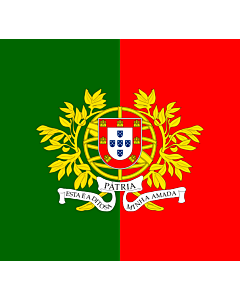 Flag: Military flag of Portugal | Military flag of Portugal  ratio 12 13