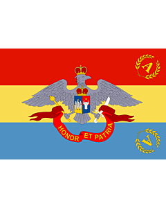 Flag: Romanian Army Flag - 1863 official model | Romanian Army Flag  in use 1863 - 1874