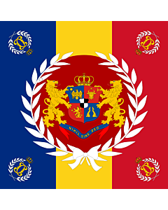 Flag: Romanian Army Flag - 1877 used model | Romanian Army used during Romanian War of Independence  1877 - 1878