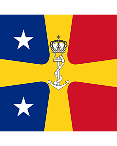 Flag: Romanian Commander of the Navy as Vice Admiral  WWII | Romanian Commander of the Navy as Vice Admiral %28WWII%29