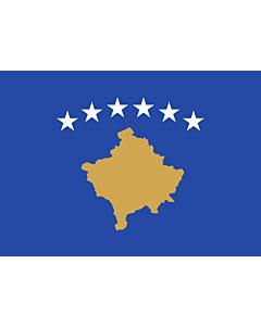 Flag: Kosovo