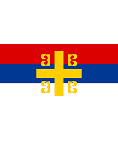 Flag: Serbian nationality with the Byzantine cross