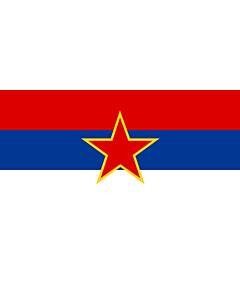 Flag: Socialist Republic of Serbia Self-made